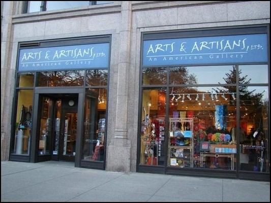 Arts and Artisans Chicago Metal Wall Sculpture Gallery